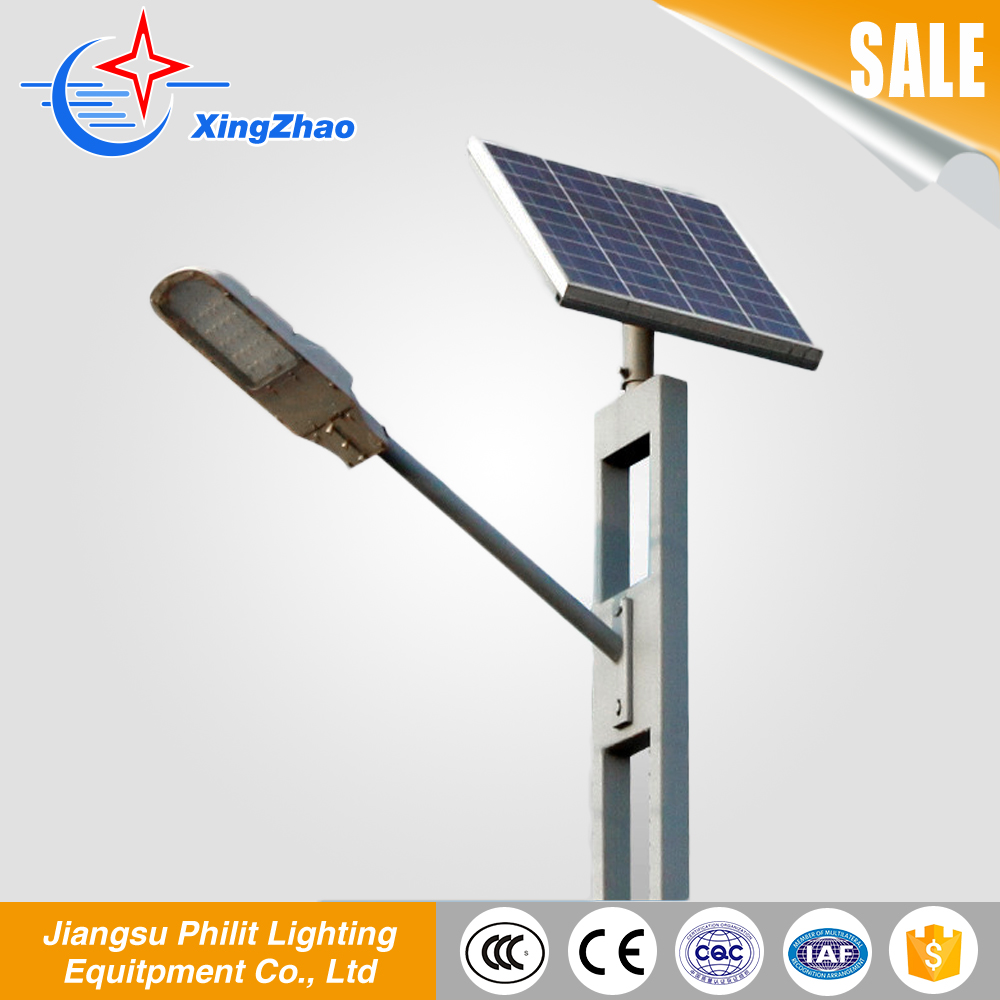 New style good quality led solar street light round