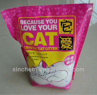 High quality silica gel cat litter, silica gel cat sand for sale