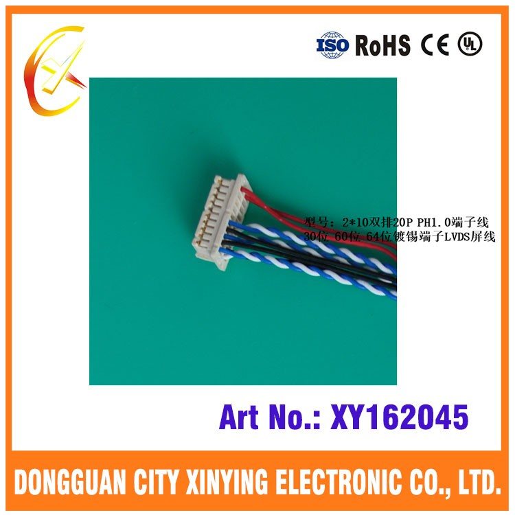 China oem 1.25 pitch connector