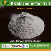 sulphur price chemical element powder for plant nutrient ferrous Sulphate Monohydrate