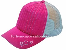 Sublimation Blank Advertising Mesh Cap