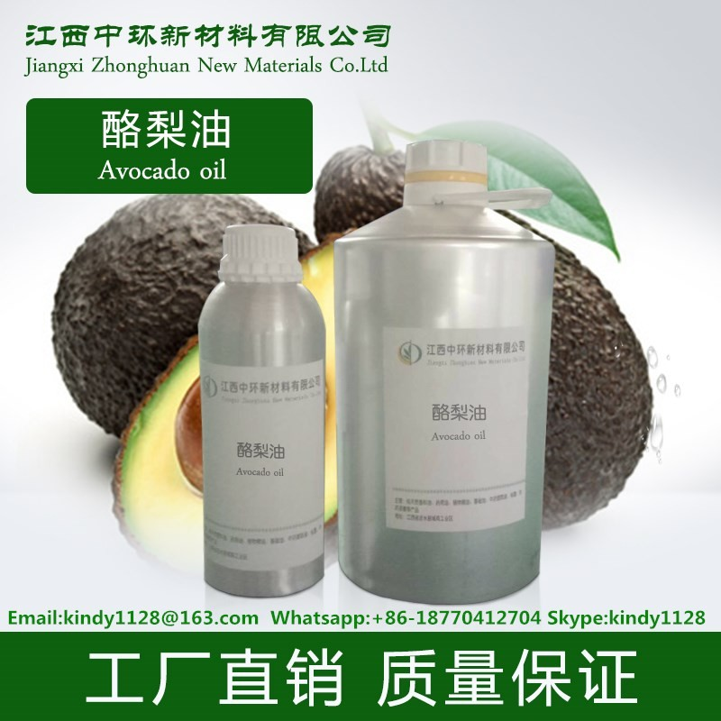 Hot Sale Avocado Essential oil Carrier oil wholesale with low price
