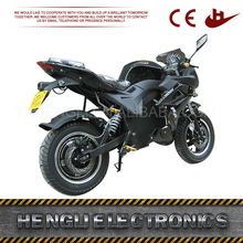 Economical custom design high power electric bike