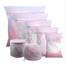 Durable Mesh Washing Drawstring Bags with Zipper, Clothing Laundry Bags for Laundry