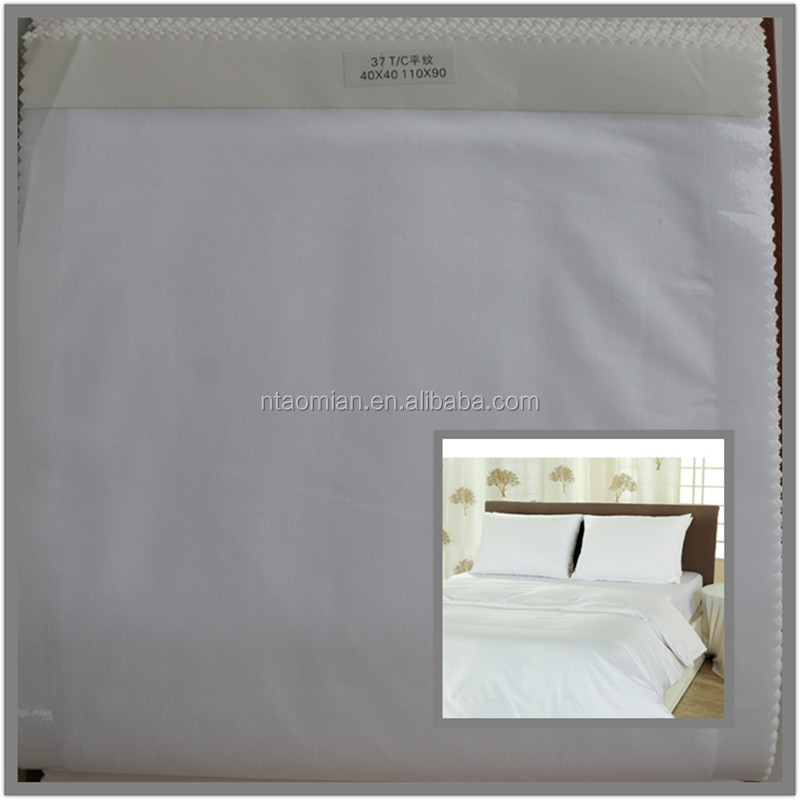 TC cotton fabric for bed sheets hotel bed linen 200tc