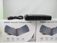 New Design 2013 rolling keyboard