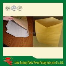 Packaging Bag Paper, Kraft Paper Cement Bag, Cement Paper Bag Packaging