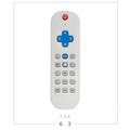 Custom infrared / Bluetooth universal remote control 20 key USB programming learning type