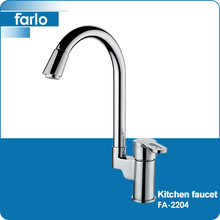 FARLO Super quality durable water ridge kitchen faucet