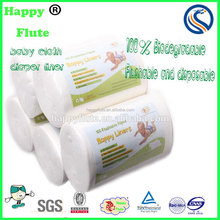 happy flute baby cloth diaper disposable diaper liner 100% biodegrable eco-friendly flushable