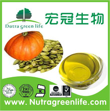 lowest price Pumpkin Seed Oil Powder directly from manufacturer