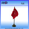 /product-detail/2016-european-cup-turkey-seven-holes-polyester-desk-stand-flag-60375959900.html