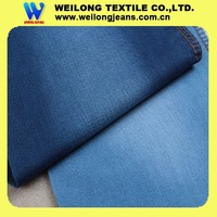 wholesale lycra fabric B3078