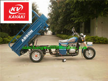 super tricycle/cargo tricycle made in china/cheap three wheel motorcycle