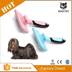 Pet Grooming Brush / Slicker Brush