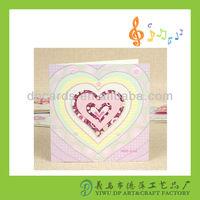Fashionable sound wedding cards best price