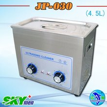 carburetor ultrasonic cleaning machine