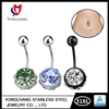 Guangzhou supplier plating vacuum stainless steel ball gem magnetic navel piercing ring