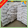 50% Meat and Bone Meal for animal feed