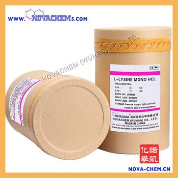 High purity L-Lysine HCL