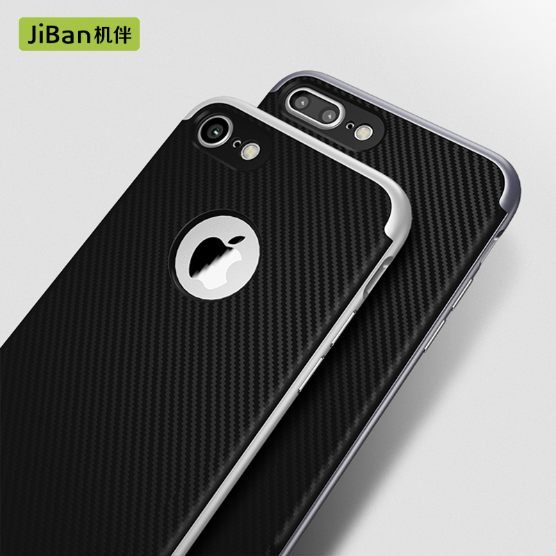 TPU&PC Hybird Back Cover Case for iPhone 7 Case For iPhone 7 Plus