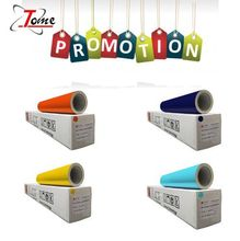 wholesale self adhesive color vinyl film, cutting plotter vinyl roll