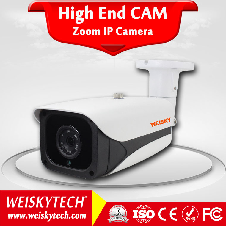Weisky 5.0MP H.265 High End Realtime Outdoor IP POE Network CCTV Camera