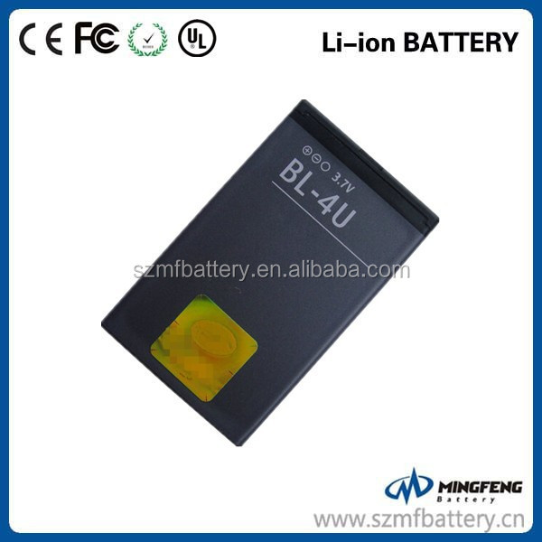 factory supply battery for BL-4U original capacity mobile phone battery for NOKIA 8800 Carbon Arte/8800 Gold Arte