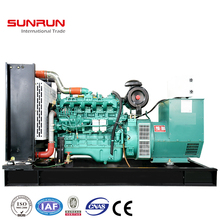 120kw 150kva water cooled self-contained power generator