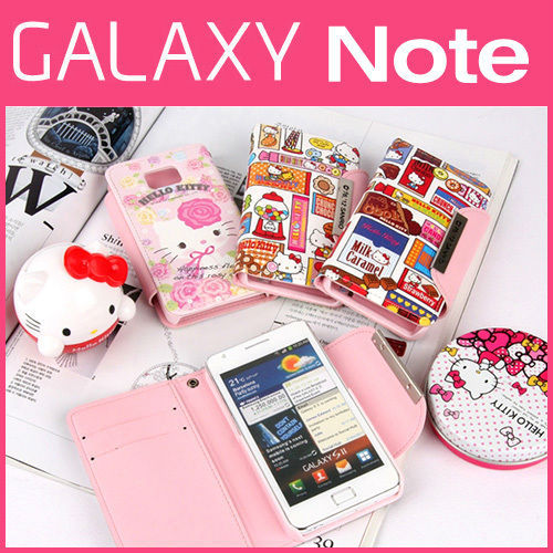 Samsung Galaxy Note i9220 GT-N7000 Hello Kitty PU Leather Wallet Phone Case