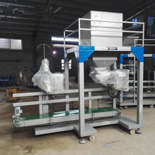 High Capacity 50kg PP Woven Bag Palm Kernel Cake Packing Machine