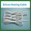 Heat Resistant Silicone Rubber Insulated Wire Cable