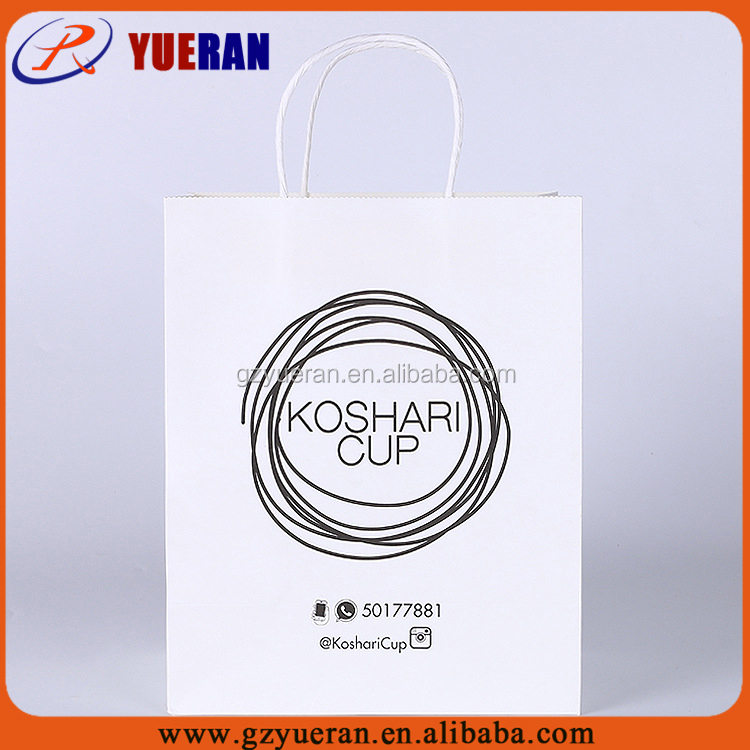 New design high-end eco-friendly white brown paper craft bags, handmade paper bags designs
