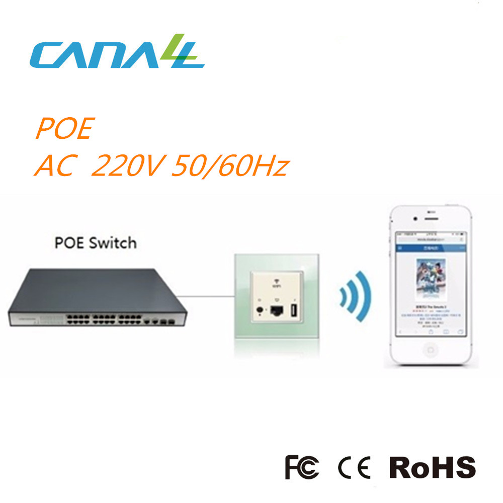 Smart white brushed metal Poe wireless access point wall mount with RJ45 interface in Stock