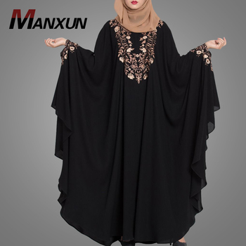 New Model Pakistani Abaya In Dubai 2019 High Quality Embroidery Moroccan Jersey Kaftan Dress Elegant Free Sizes Jalabia Clothes