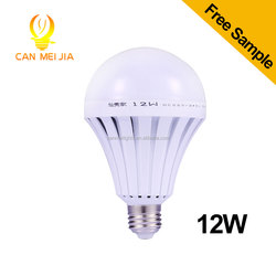 CE ROHS Intelligent LED Bulbs 12W LED Emergency Light Rechargeable LED Bulb Lamp E27 for home