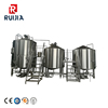 2500l automatic brewing system