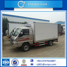 cheap dongfeng mini Refrigerator truck factory