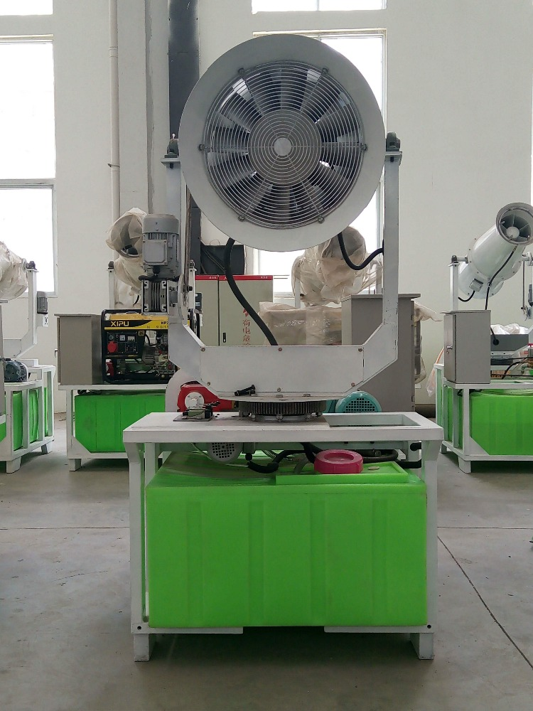 Henan Dingcheng DC-40 Water Mist Cannon Fogger Machine For Dust Control Dust Suppression