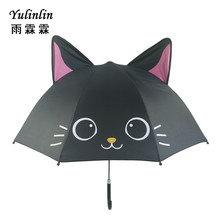 Black cat Hot selling assured quality customized animal print kid umbrella