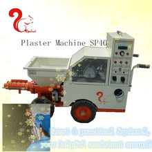 Squirrel cement sand plaster spray machine directly from manufactory