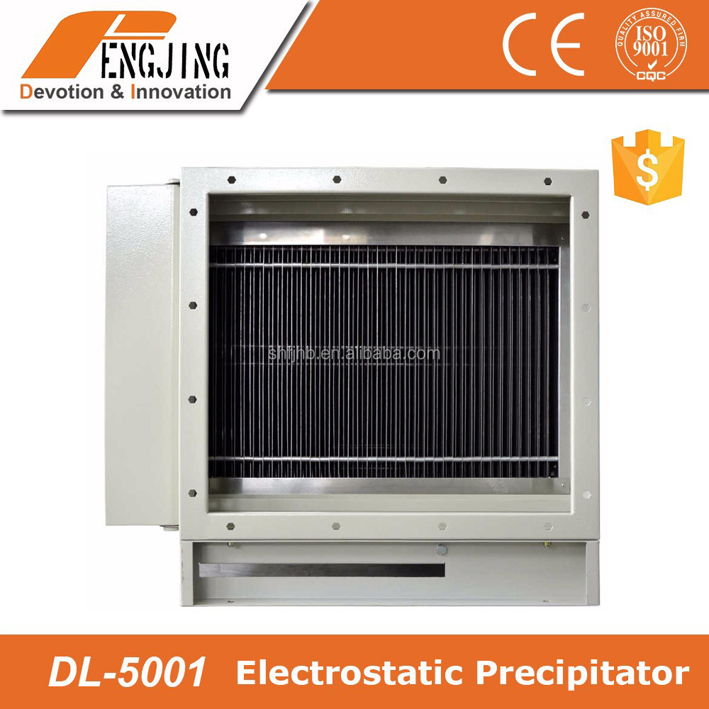 Kitchen equipment series purifier ESP with factory price