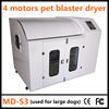 2016 Automatic pet blower for dog grooming hair dryer machine