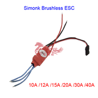 Wholesale Price Simonk 10A 20A 12A 40A 30A 500Hz Firmware Electronic Speed Controller ESC w/5V 2A BEC for RC model QAV250 f450