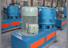 CE/SGS approved GHX-300 PP PE films compactor