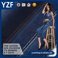 Satin weave cotton polyester spandex stretch denim fabric