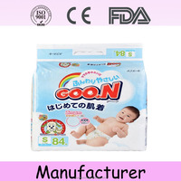 Soft care breathable b grade disposable film confy baby fine diapers for India market