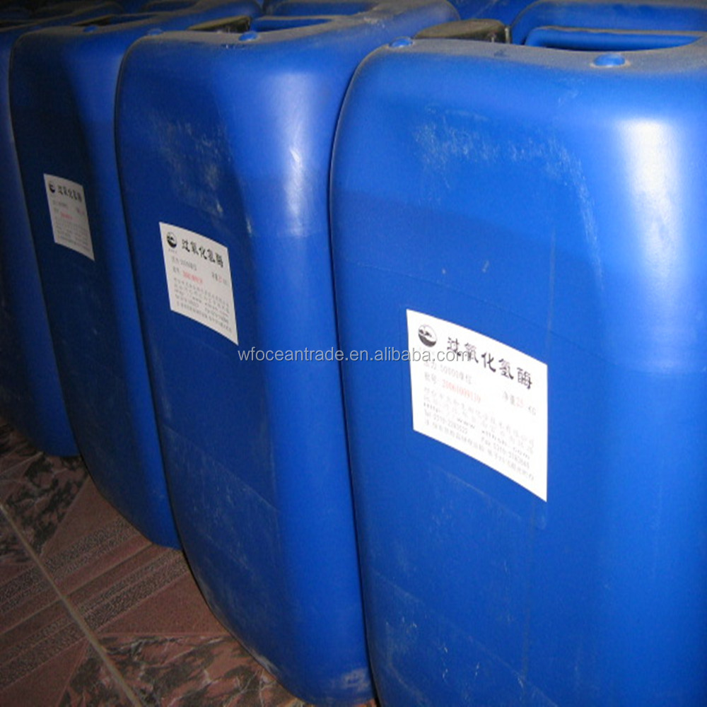 Hot sale/ ISO / BV 35% / 50% /90% hydrogen peroxide H2O2 chemical prices