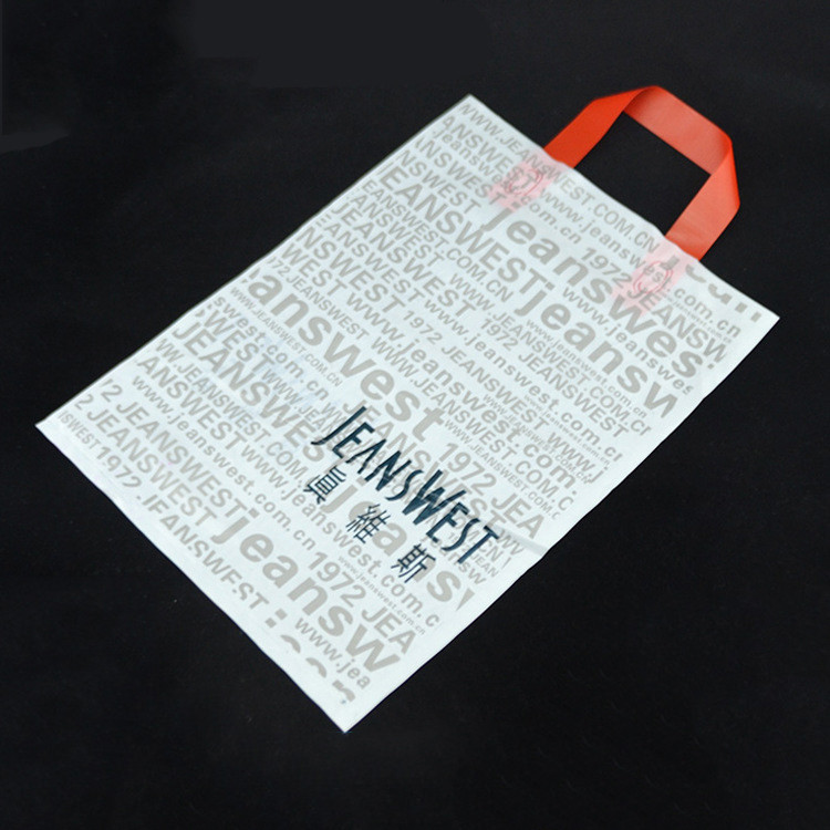 Customized Printing Promotion LDPE/HDPE Loop Handle Shopping Plastic Bag