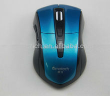 Gift Cheap Mouse With Led Light, Computer Slim Mouse mouse removal